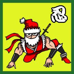 忍者サンタクロース
