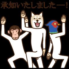 イヌとサルとキジ