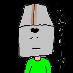 [LINEスタンプ] 立体君の画像(メイン)