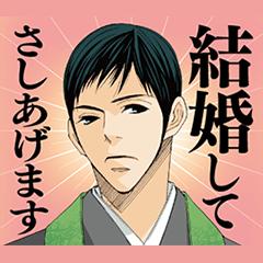 [LINEスタンプ] 【5→9】オトナの上から目線スタンプ