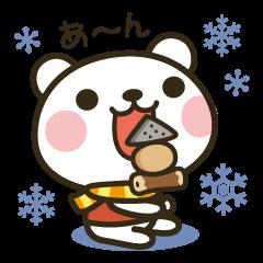 冬クマだぞ!