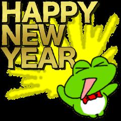 あけおめ!お正月!カエル(蛙)のスタンプ