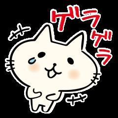 [LINEスタンプ] 猫まんま (1)