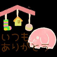 冬,ピンクの象。ぱお