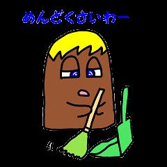 [LINEスタンプ] チョコっと関西弁?って本気の関西弁やん!の画像(メイン)