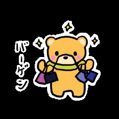 クマのクマちゃん2