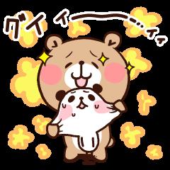 パンダのぱん太と熊谷さん きほんセット