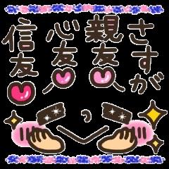 ★★可愛い顔文字7★★