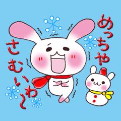 関西ウサギでんねん 3