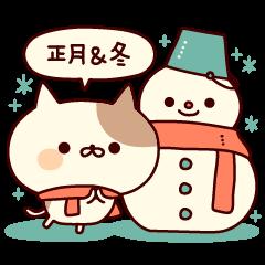 ぶちネコさん~正月&冬~