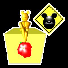 [LINEスタンプ] クマに注意マーク