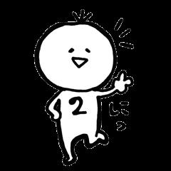 けさんぼん2