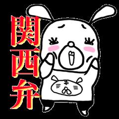 ぶっさいぬオカン登場(関西弁)