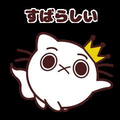 ファブ猫の生活