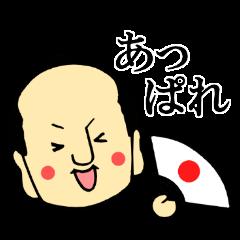 へっぽこ侍2 カラー版