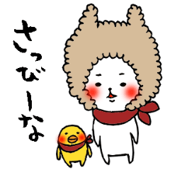 岡山弁ねこ4じゃが(冬)