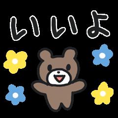 [LINEスタンプ] くまのアルくん-文字大きめ-