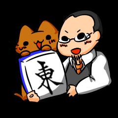 雀荘店長と看板猫