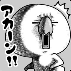 ぴよすけ4(関西弁編)