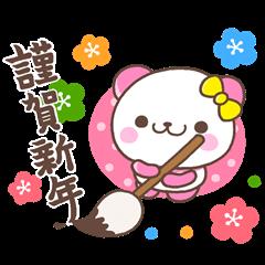 ここちゃんの可愛い年賀状【通年ver】 公式