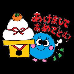 年中行事・イベント・お祝い★スタンプ2