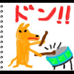 幼稚園児の絵日記 6(大人の女子用)