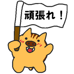 [LINEスタンプ] 毎日干支【亥】の画像(メイン)