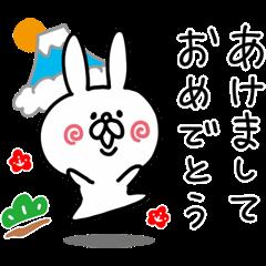 お正月ウサギ+よく使う言葉(冬ver.)