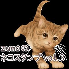 zumoのネコスタンプvol.3