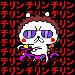 大阪のおばちゃんウサギ