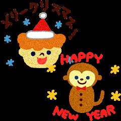 クリスマス・お正月あけおめ2016