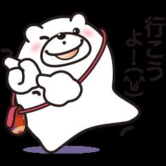 微笑みクマのスマイル2