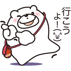 [LINEスタンプ] 微笑みクマのスマイル2 (1)