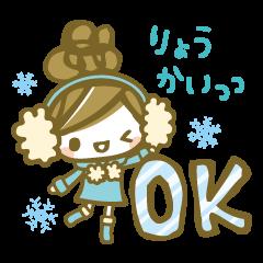 ちこちゃん*冬スタンプ