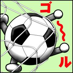 ボールは友達! ver.1