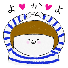 [LINEスタンプ] 博多弁のボーダー女子の画像(メイン)