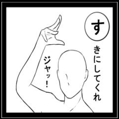 すべての講義 カルタ 種類 : ... 「毒舌カルタ」 | 40種類 | 120円