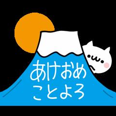 ぬこのお正月+よく使う言葉(冬ver.)