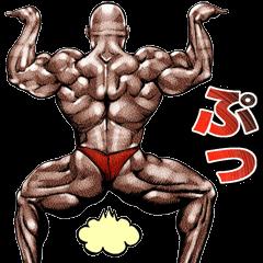 筋肉マッチョマッスルスタンプ 5