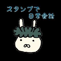 うさぎのうっさん(日常☆返信用スタンプ)