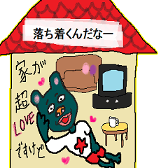 DESUKEDO-GooBee2