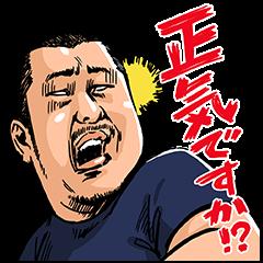 しゃべるよしもと芸人(ケンドーコバヤシ)