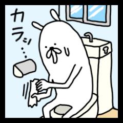 [LINEスタンプ] ステキなウサちゃん