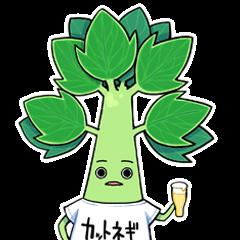 [LINEスタンプ] BAR 嫌われ野菜