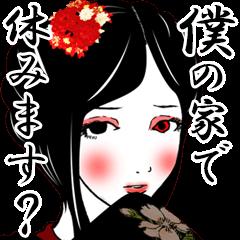 敬語系イケメン家族