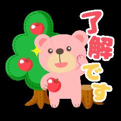 ピンクマちゃんの日常会話