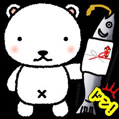 [LINEスタンプ] ちいくま (1)