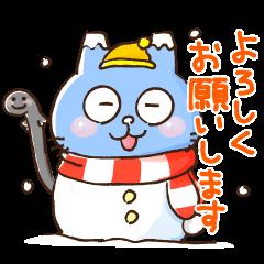 冬に使うしずな〜び