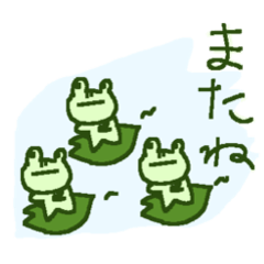 シンプルでゆるいカエルさん frog stickers
