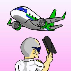 ちょい悪パイロット